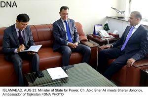 ISLAMABAD, AUG 23: Minister of State for Power, Ch. Abid Sher Ali meets Sherali Jononov, Ambassador of Tajikistan.=DNA PHOTO