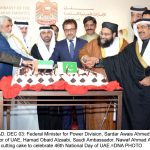ISLAMABAD, DEC 03: Federal Minister for Power Division, Sardar Awais Ahmed Leghari, Ambassador of UAE, Hamad Obaid Alzaabi, Saudi Ambassador, Nawaf Ahmad Al-Maliki and others cutting cake to celebrate 46th National Day of UAE.=DNA PHOTO