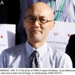 ISLAMABAD, JAN 10: A file photo of DHM of Japan Embassy, Junya Matsuura who died due to brain hemorrhage, on Wednesday.=DNA PHOTO