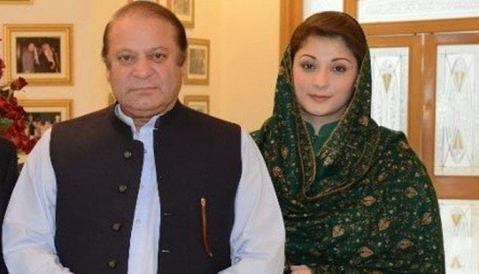 Interior Ministry places Nawaz, Maryam's name on ECL | Centreline