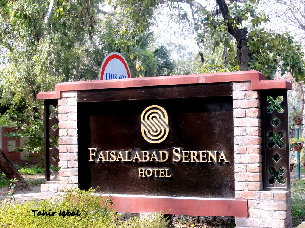 Serena announces Faisalabad Writing Competition 2018