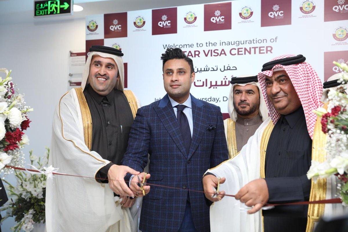 First Qatari visa facilitation centre opens in Islamabad