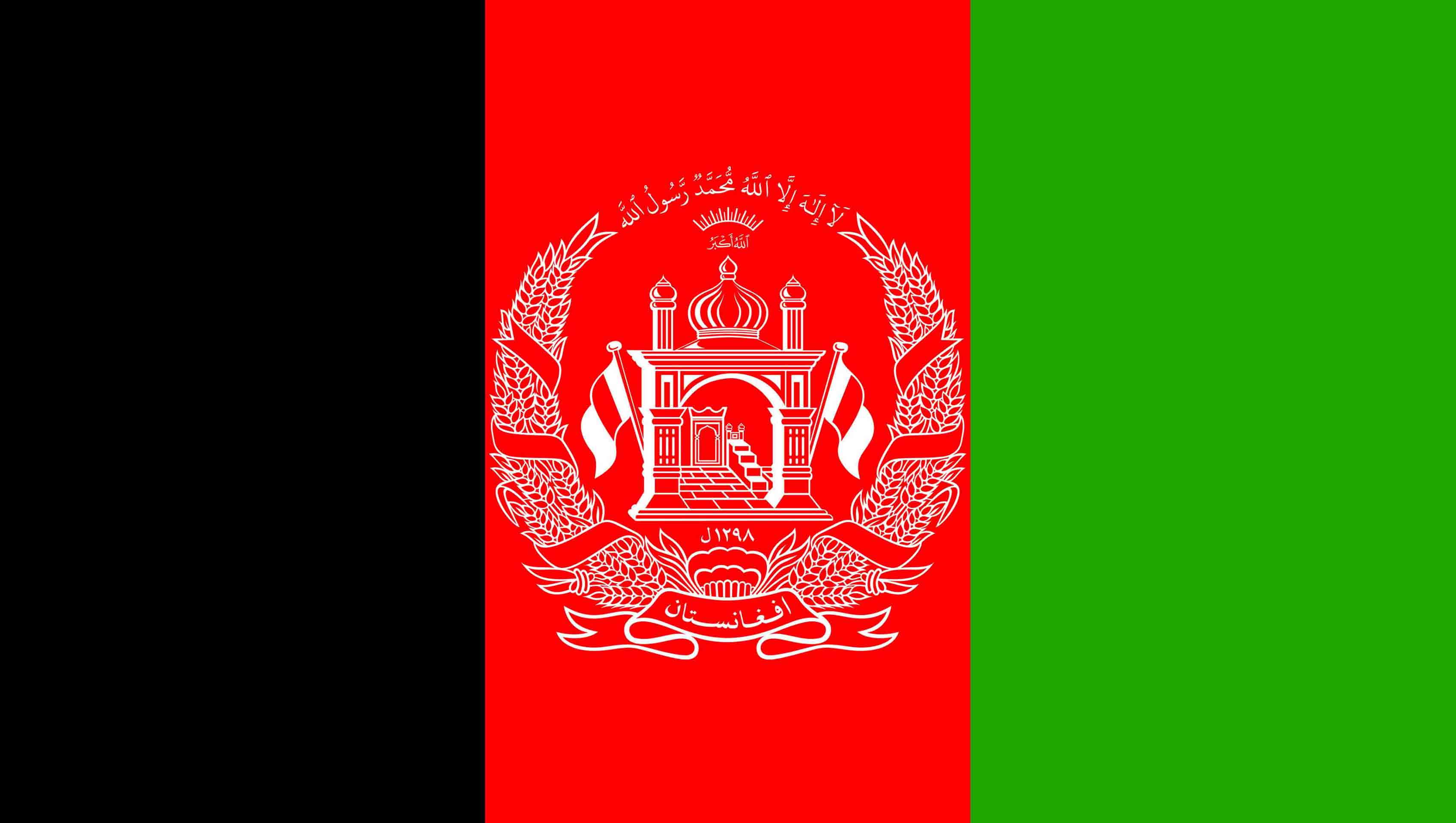 "Afghanistan to display furniture products in ""Interiors Pakistan"" exhibition"