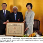 "Govt of Japan confers ""The Order of the Rising Sun, with Rosette"" Upon Dr. Muhammad Amin"