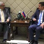 Azerbaijan ambassador meets Almas Hyder, President of Lahore Chamber