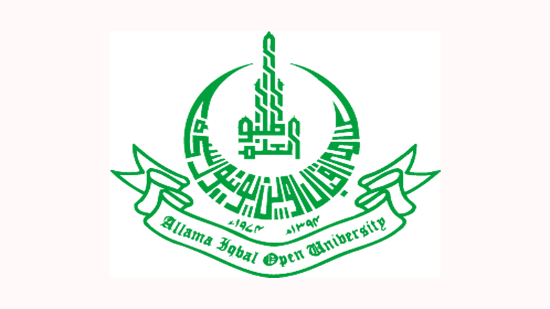AIOU to launch BS, M.Phil programs on Seerat -un –Nabi