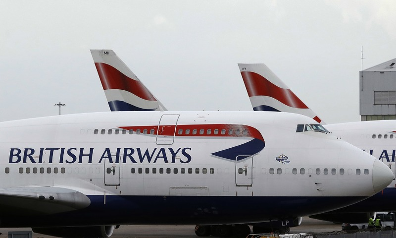 Britain Airways team to visit Islamabad airport next week to assess security measuresBritain Airways team to visit Islamabad airport next week to assess security measures