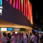 Jeddah's first cinema to open on MondayJeddah's first cinema to open on Monday