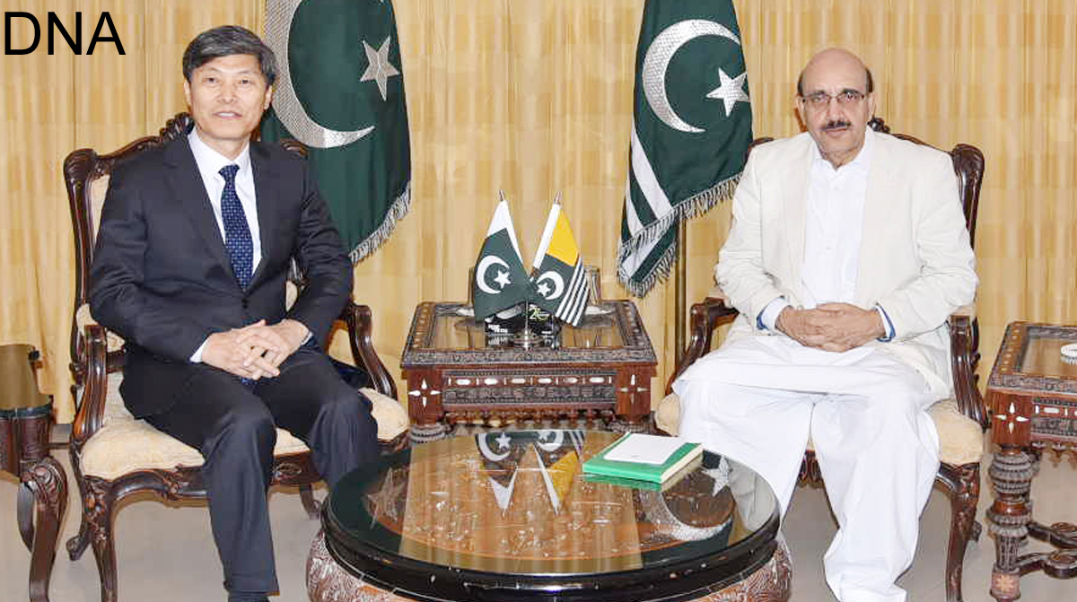Korean to continue investing in Azad Kashmir: Ambassador Kyu