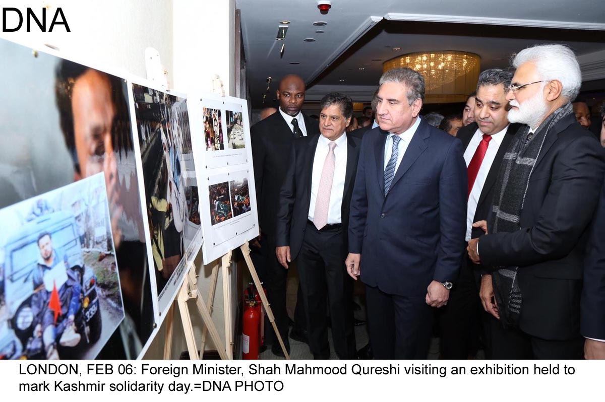 FM Qureshi opens exhibition to mark Kashmir solidarity day in London