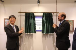 Korea provides equipment for conservation of movable heritage