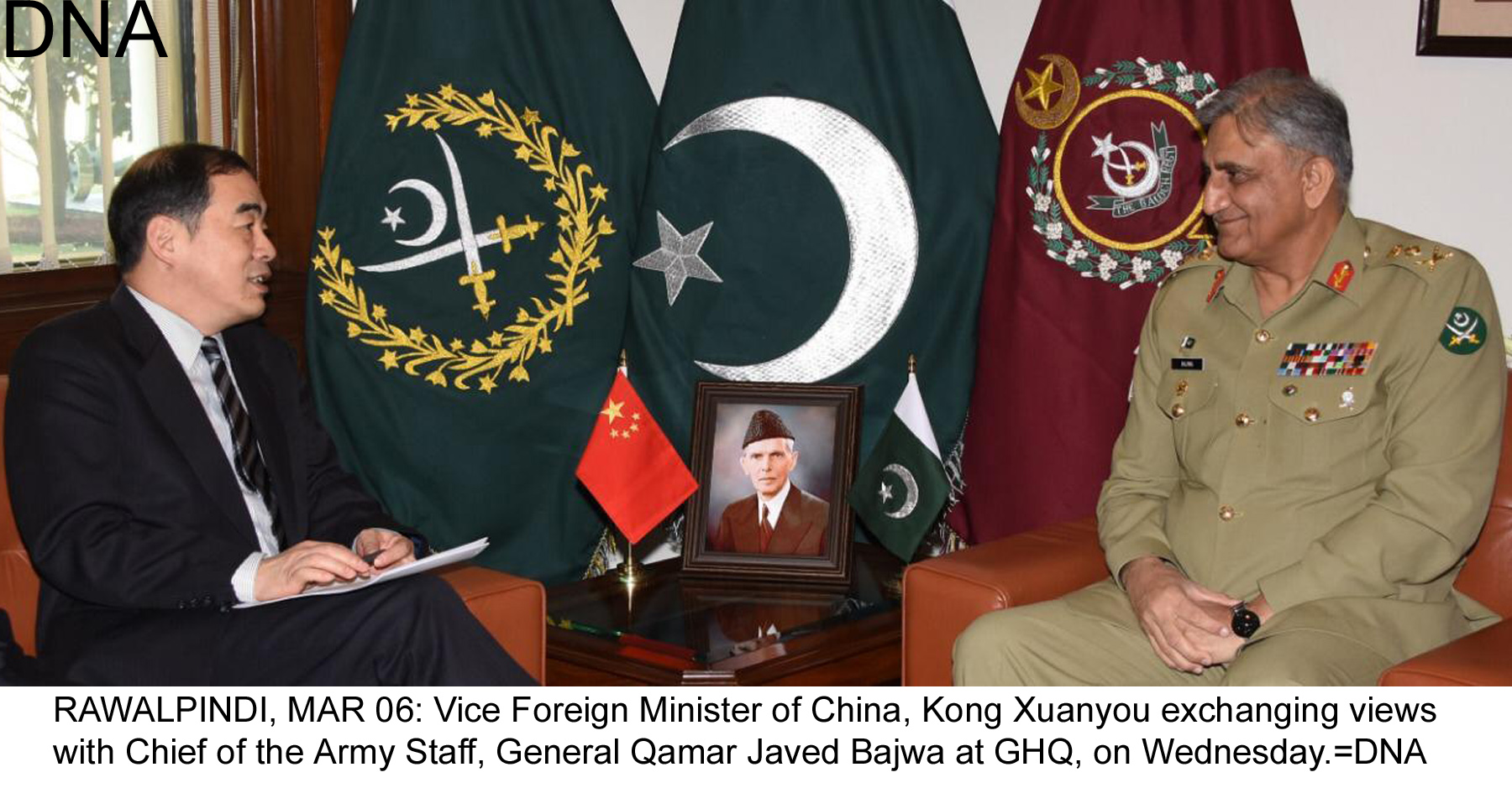Chinese Vice Minister meets COAS Gen. Bajwa, other leaders