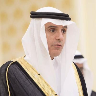 Saudi leadership terms NZ incident a cowardly and condemnable act