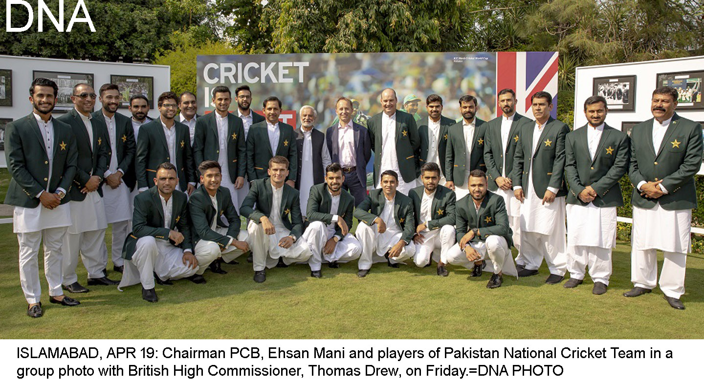 British high commissioner hosts event for Pakistan cricket team