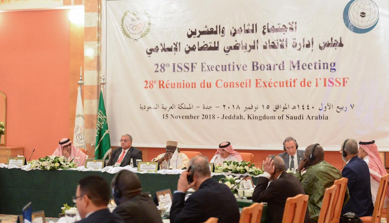 ISSF meets in Jeddah on Monday to elect new chairman